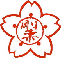 Goju Ryu Shodokan